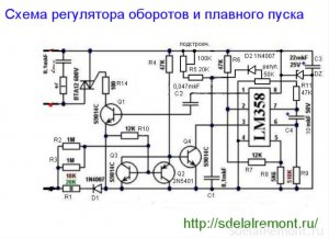 http://www.svarforum.cz/forum/uploads/thumbs/5816_regulator.jpg